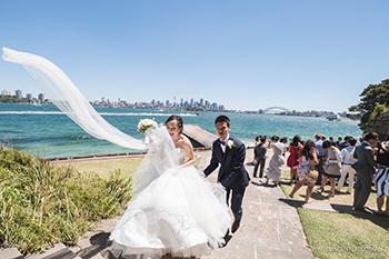 Bradleys Head Amphitheatre Wedding Civil Ceremony